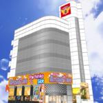 アムパチ~ノ豊中店