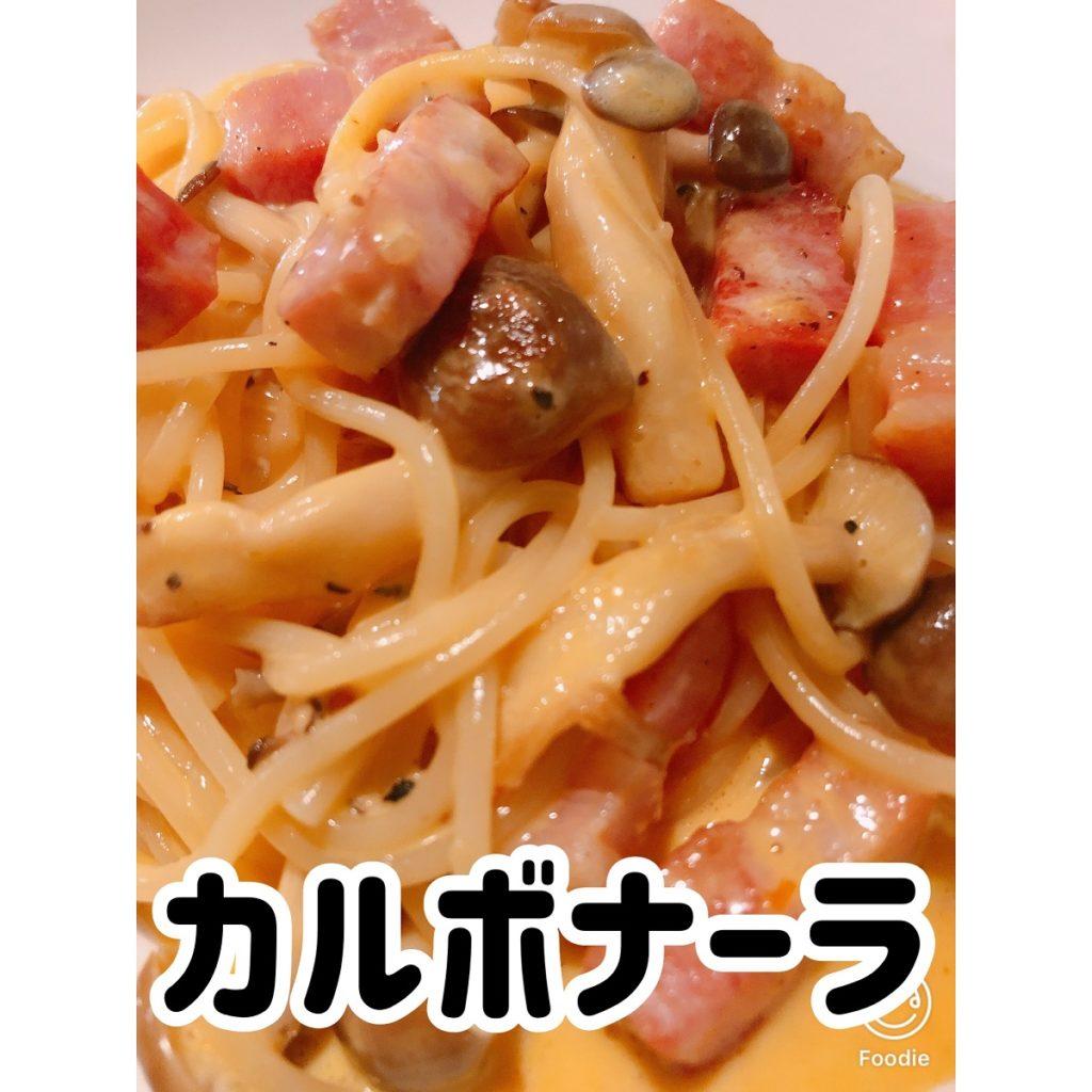 COPPAのおいしい料理4