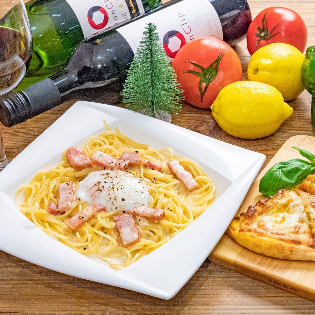 カルボナーラ半熟卵のせ+ハーフピザのセット