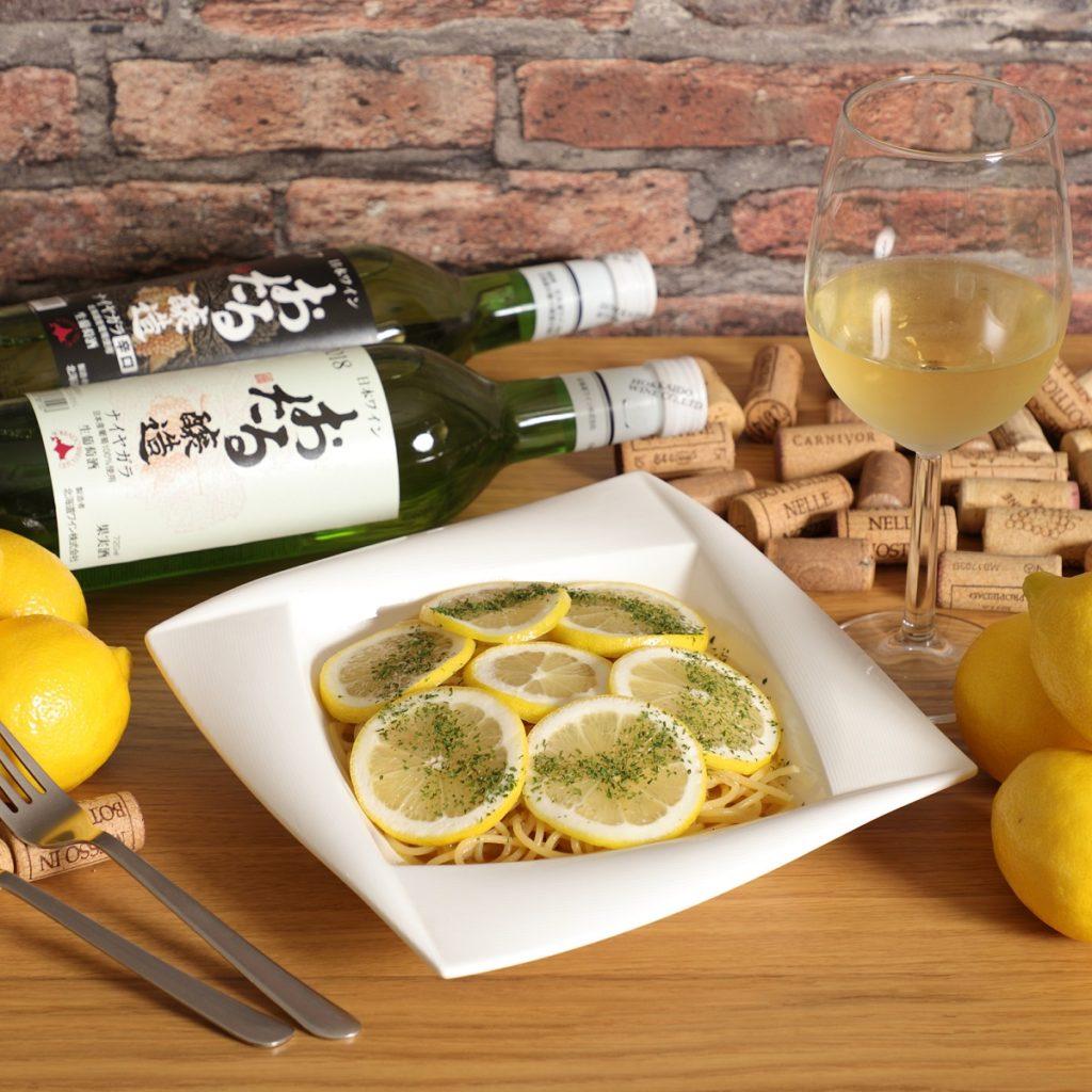 ソーセージとレモン+おたるワイン