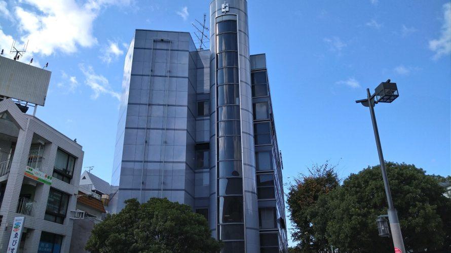豊中商工会議所